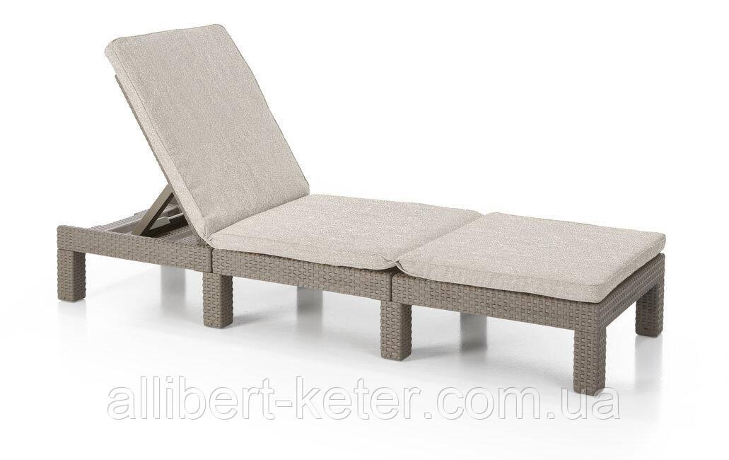Шезлонг Allibert by Keter Daytona Cappuccino ( капучино ) с мягкими подушками