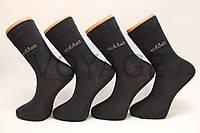 Носки мужские стрейчевые Теркурий, фото 1