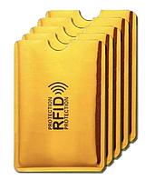 NFC захисний чохол для запобігання крадіжки даних кредитної карти