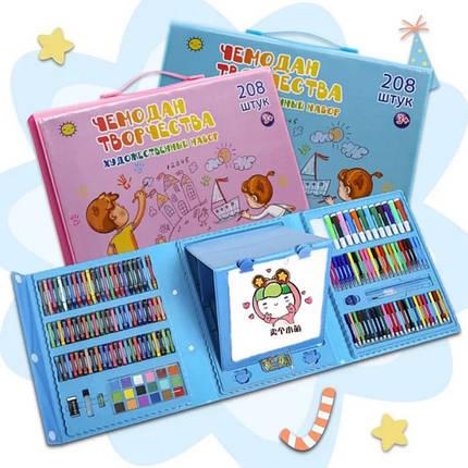 Набір для малювання 208 предметів з мольбертом для дітей, Великий дитячий подарунковий валізку творчості, фото 2