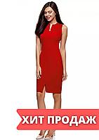 Стильное облегающее красное платье миди. Красивое платье на каждый день. Летнее классическое красное платье.
