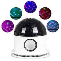 Ночник детский, Диско шар колонка музыкальная ночник звездное небо, подключается через Bluetooth (Арт 001)