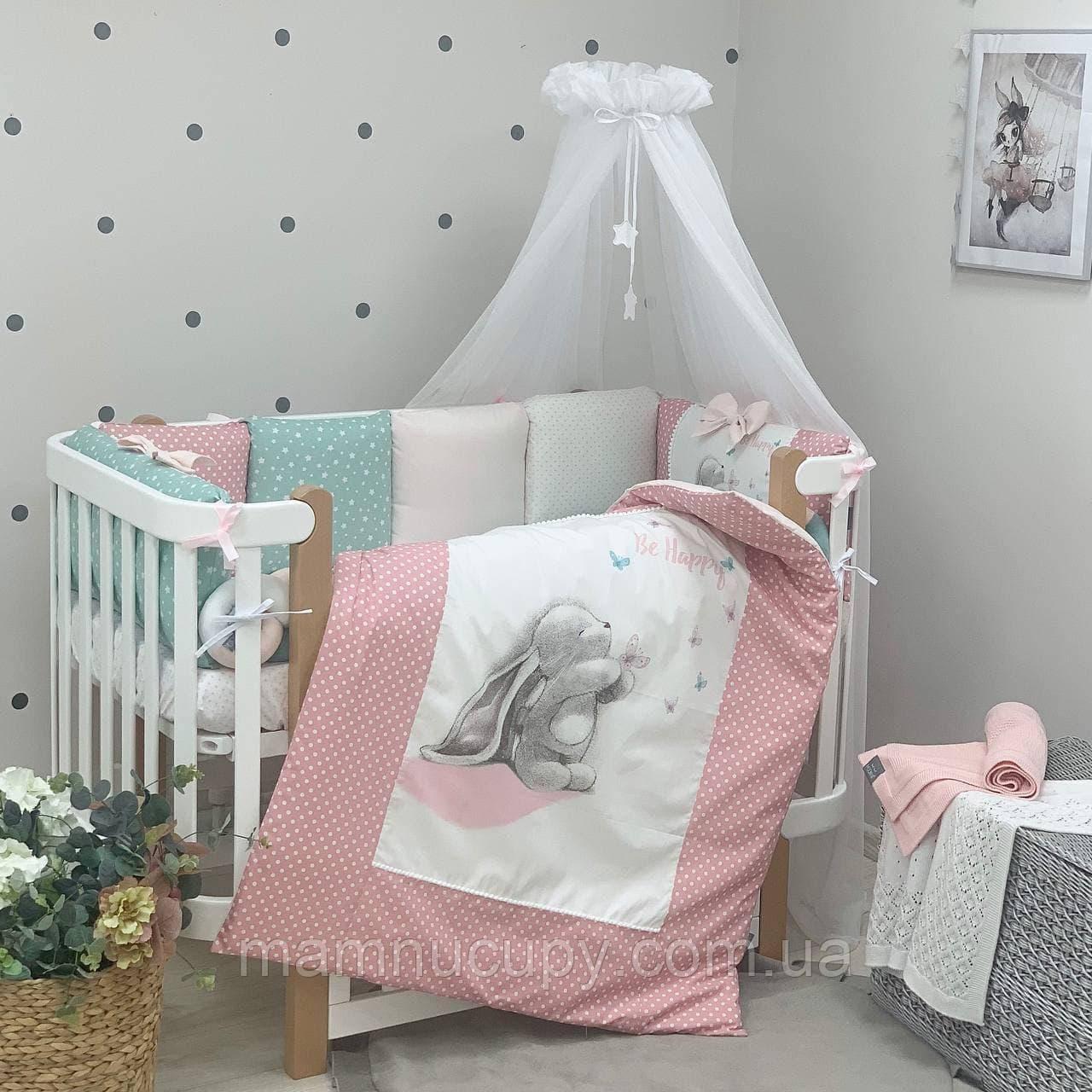 Комплект постільної білизни в дитячу ліжечко Akvarel Зайчик з метеликом ТМ «Маленька Соня»
