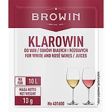 Кларовин - oсветлитель белых и розовых вин (бентонит), 10 г