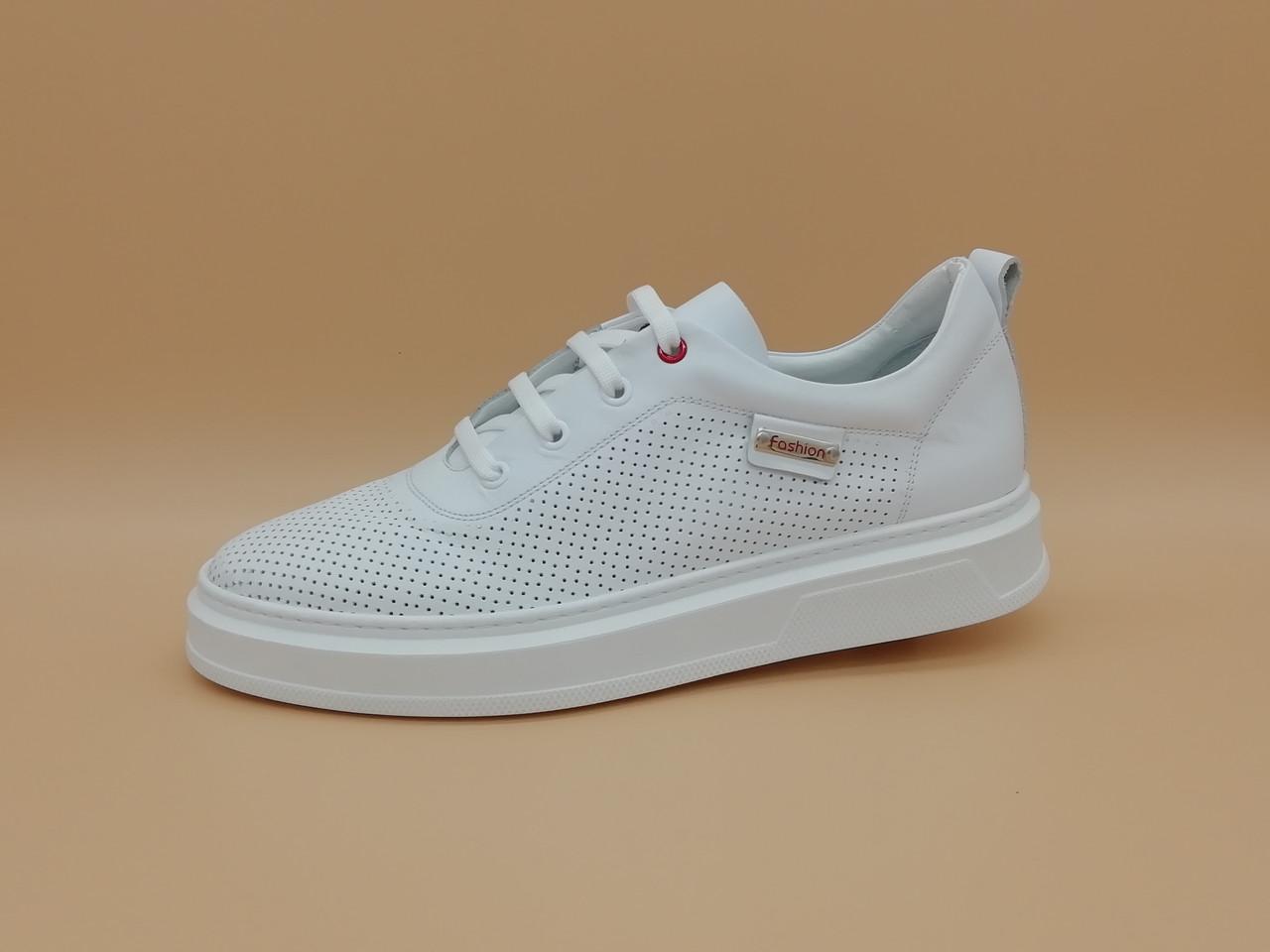 Белые кожаные кроссовки с перфорацией. Турция. Большие размеры (41 - 44).