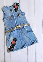 """Комбінезон джинсовий дитячий на блискавці з вишивкою на дівчинку 6-9 років """"MARI"""" купити оптом в Одесі на 7 км"""