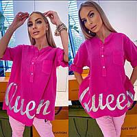 Яркая летняя рубашка на пуговицах с принтом на пышных дам малиновая, р.50-52,54-56,58-60