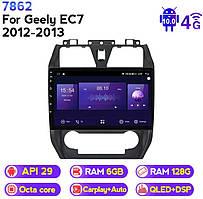 Штатна магнітола ECOBOOST FFT760Q-1390 GEELY EC7 2012-2013