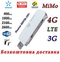 Мобильный модем 4G+LTE+3G WiFi Роутер Huawei E8372h-153+ USB Киевстар, Vodafone, Lifecell с 2 вых. под антенну