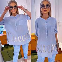 Свободная летняя рубашка длинный рукав с патиком на полных женщин голубая, р.50-52,54-56,58-60