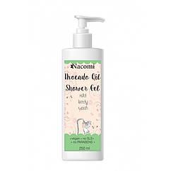 Гель для душа Nacomi Avocado Oil Shower Gel с маслом авокадо 250 мл 5902539701036, КОД: 1455130