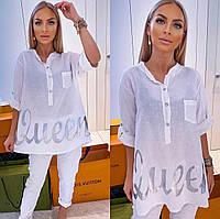 Удобная женская летняя рубашка свободная больших размеров белая, р.50-52,54-56,58-60