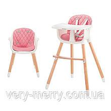 Стульчик для кормления Babytiger Tini Pink (BTKTINIPNK0000)