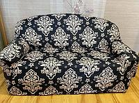 Натяжные чехлы для диванов без юбки Готовые еврочехлы накидки на трехместные диваны Черный абстракция Турция, фото 1