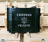 Штоф мина в ящике «Боевой Резерв», фото 2