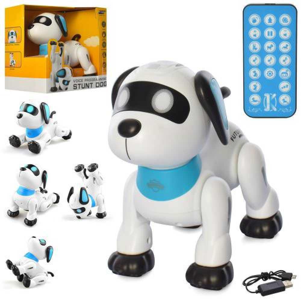 Интерактивная собака робот на радиоуправлении (K21)