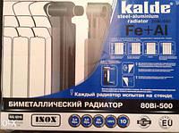 Радиатор биметаллический KALDE 800/500 (Турция)