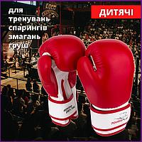 Боксерские перчатки PowerPlay Красные 8 унций. Перчатки для бокса кикбоксинга тренировочные бокс детские
