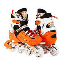 Ролики Scale Sports Orange, размер 31-34