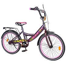"Велосипед EXPLORER 20"" T-220116 purple_pink /1/"