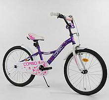 """Велосипед 20 """"дюймів 2-х колісний"""" CORSO """"S-40471 ФІОЛЕТОВИЙ, ручне гальмо, дзвіночок"""