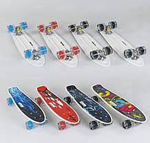 Скейт С 70822 (8) Best Board, 4 вида, дека с ручкой, подшипники ABEC-7, колеса СВЕТЯЩИЕСЯ PU d=6см