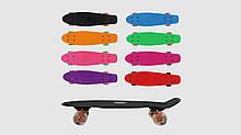 Скейт GSK-0002 пластик .PU свет 68 * 19см 8цв. / 8 /