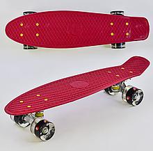 Скейт Пенни борд 0110 Best Board, ВИШНЕВЫЙ, доска = 55см, колеса PU со светом, диаметр 6 см