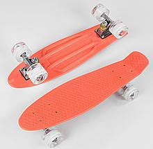 Скейт Пенни борд 1102 (8) Best Board, доска = 55см, колеса PU со светом, диаметр 6 см