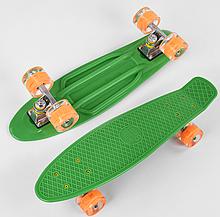 Скейт Пенни борд 1705 (8) Best Board, доска = 55см, колеса PU со светом, диаметр 6 см