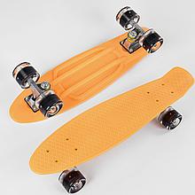 Скейт Пенни борд 2325 Best Board, СВЕТ, доска = 55см, колеса PU d = 6см