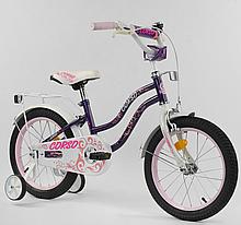 """Велосипед 16 """"дюймов 2-х колесный"""" CORSO """"Т-21255 ФИОЛЕТОВЫЙ, ручной тормоз, колокольчик, доп. Колеса"""