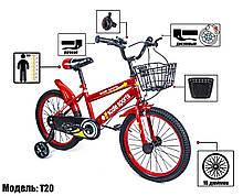 """Велосипед 18 """"SCALE SPORTS"""" червоний T20, ручні та дискові гальма"""