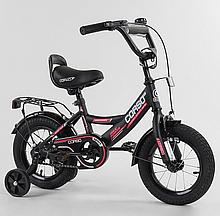 """Велосипед 12 """"дюймів 2-х колісний"""" CORSO """"CL-12854 ЧОРНИЙ, ручне гальмо, дзвіночок, сидіння з ручкою, доп."""