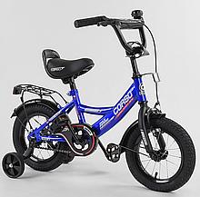 """Велосипед 12 """"дюймів 2-х колісний"""" CORSO """"CL-12617 СИНІЙ, ручне гальмо, дзвіночок, сидіння з ручкою, доп."""