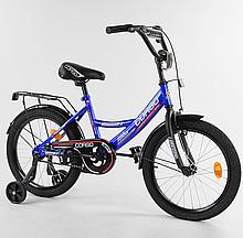 """Велосипед 18 """"дюймов 2-х колесный"""" CORSO """"CL-18106 СИНИЙ, ручной тормоз, колокольчик, доп. Колеса"""