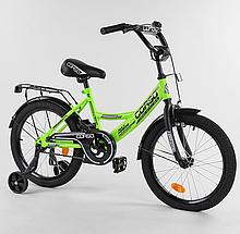 """Велосипед 18 """"дюймів 2-х колісний"""" CORSO """"CL-18223 ЗЕЛЕНИЙ, ручне гальмо, дзвіночок, доп. колеса"""