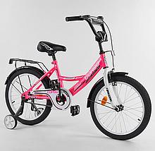 """Велосипед 18 """"дюймів 2-х колісний"""" CORSO """"CL-18505 РОЖЕВИЙ, ручне гальмо, дзвіночок, доп. колеса"""