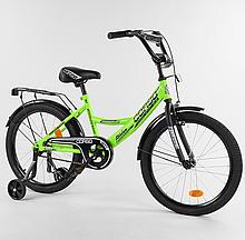 """Велосипед 20 """"дюймів 2-х колісний"""" CORSO """"CL-20685 ЗЕЛЕНИЙ, ручне гальмо, дзвіночок"""