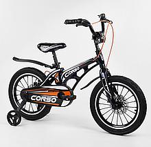 """Велосипед 16 """"дюймов 2-х колесный"""" CORSO """"MG-16529 магниевый рама, алюминиевые двойные диски с усиленной"""