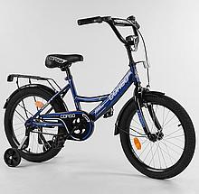 """Велосипед 18 """"дюймов 2-х колесный"""" CORSO """"CL-18661 СИНИЙ, ручной тормоз, колокольчик, доп. Колеса"""