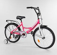 """Велосипед 20 """"дюймів 2-х колісний"""" CORSO """"CL-20549 РОЖЕВИЙ, ручне гальмо, дзвіночок"""