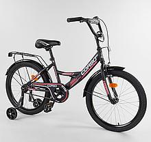 """Велосипед 20 """"дюймів 2-х колісний"""" CORSO """"CL-20596 ЧОРНИЙ, ручне гальмо, дзвіночок"""