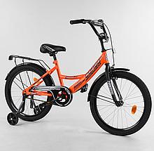 """Велосипед 20 """"дюймів 2-х колісний"""" CORSO """"CL-20613 ПОМАРАНЧЕВИЙ, ручне гальмо, дзвіночок"""