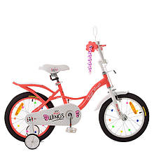 Велосипед детский PROF1 16д. SY16195 (1шт) Angel Wings,корал,свет,звонок,зерк.,доп.колеса