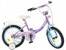Велосипед детский PROF1 16д. Y1615 (1шт) Princess,сирен.-мятн.,звонок,доп.колеса