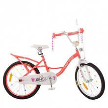 Велосипед дитячий PROF1 20д. SY20195 (1шт) Angel Wings, корал, світло, дзвінок, зерк