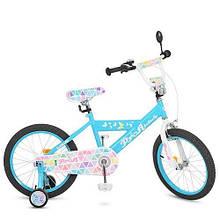 Велосипед детский PROF1 18д. L18133 (1шт) Butterfly 2,голубой, звонок,доп.колеса
