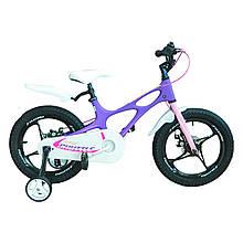 "Велосипед 16 BMX MG ""SPACE SHUTTLE"""