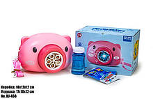 Дитячий генератор мильних бульбашок Свинка HJ-458